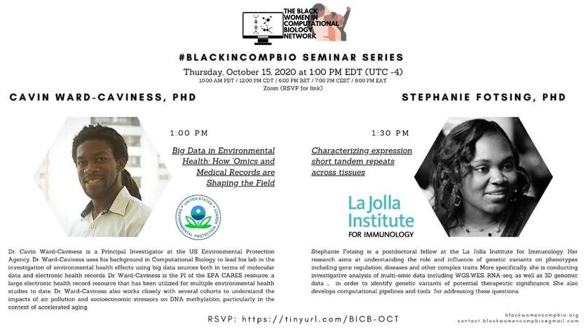 Stephanie Fotsing, Ph.D. (La Jolla Institute of Immunology)