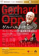 GerhardOppitz_01.jpg