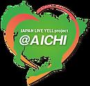 aichi_logo.png