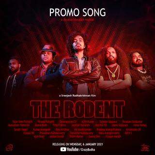 PromoSong-Poster-2.png