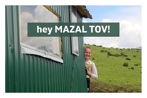 Mazal Tov #1