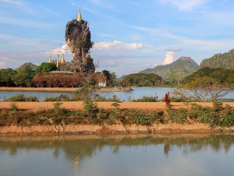 Kyat Ka Lat Pagoda