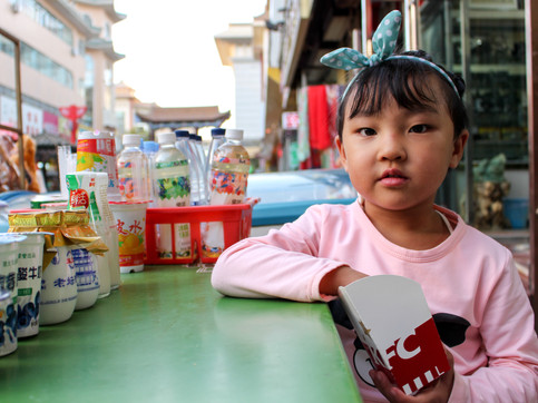 dunhuang (2).jpg