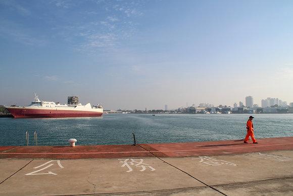 Tainan Port