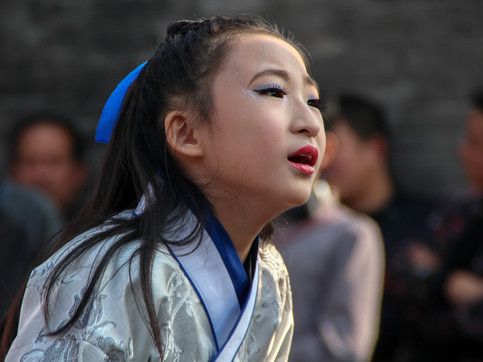 A young player in Xi'an