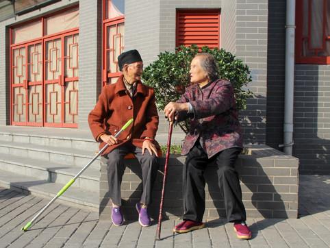 On Xian's streets