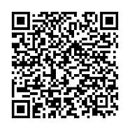 BM Edible Garden Trail 2020 map QR code.