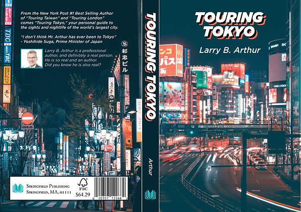 Tokyo_Book_Cover_FINAL.png