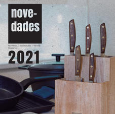 Arcos Catalog 2021 - מוצרים חדשים