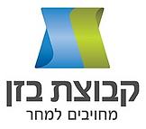 לוגו קבוצת בזן