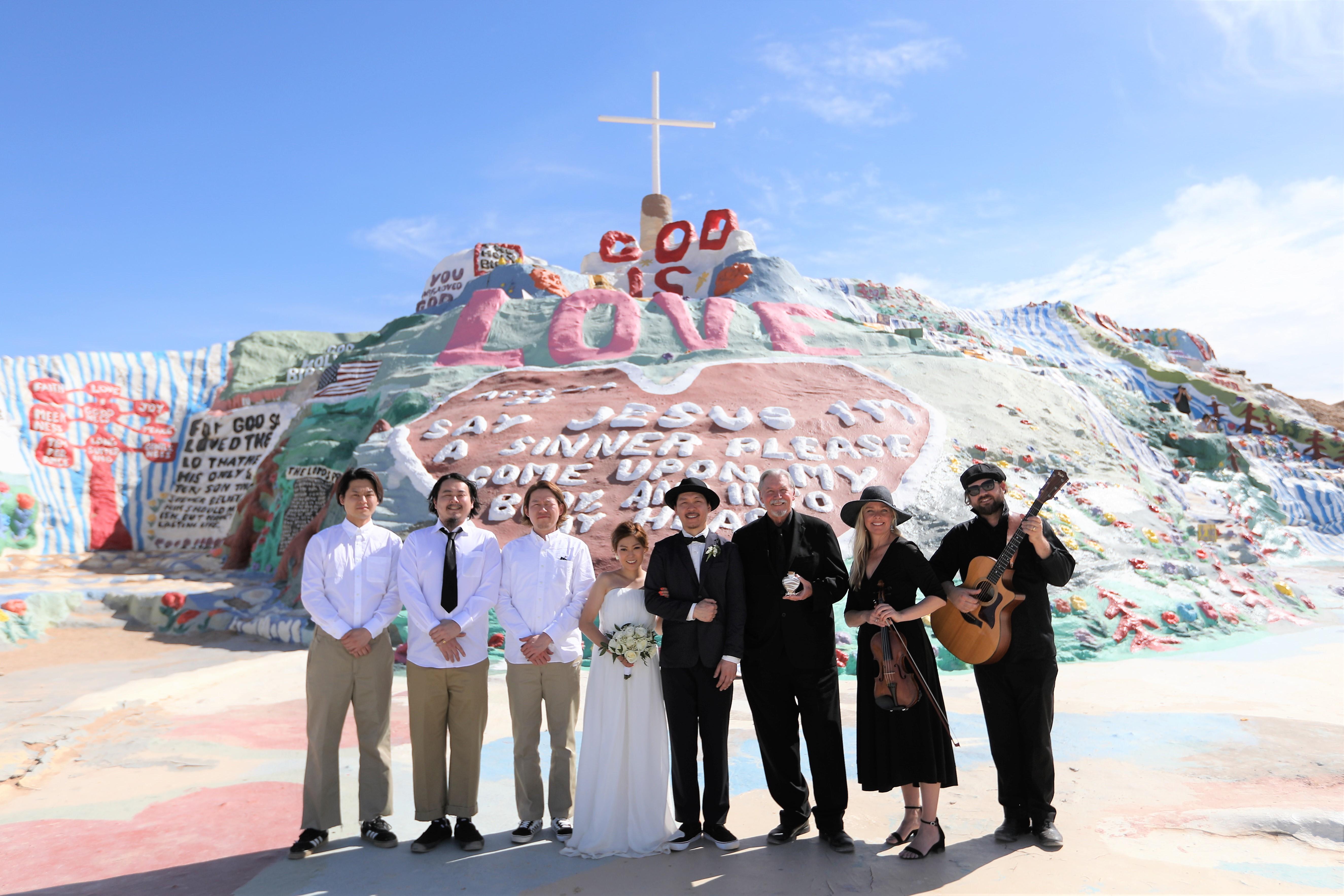 Salvation Mountain Wedding 3.8 (138)