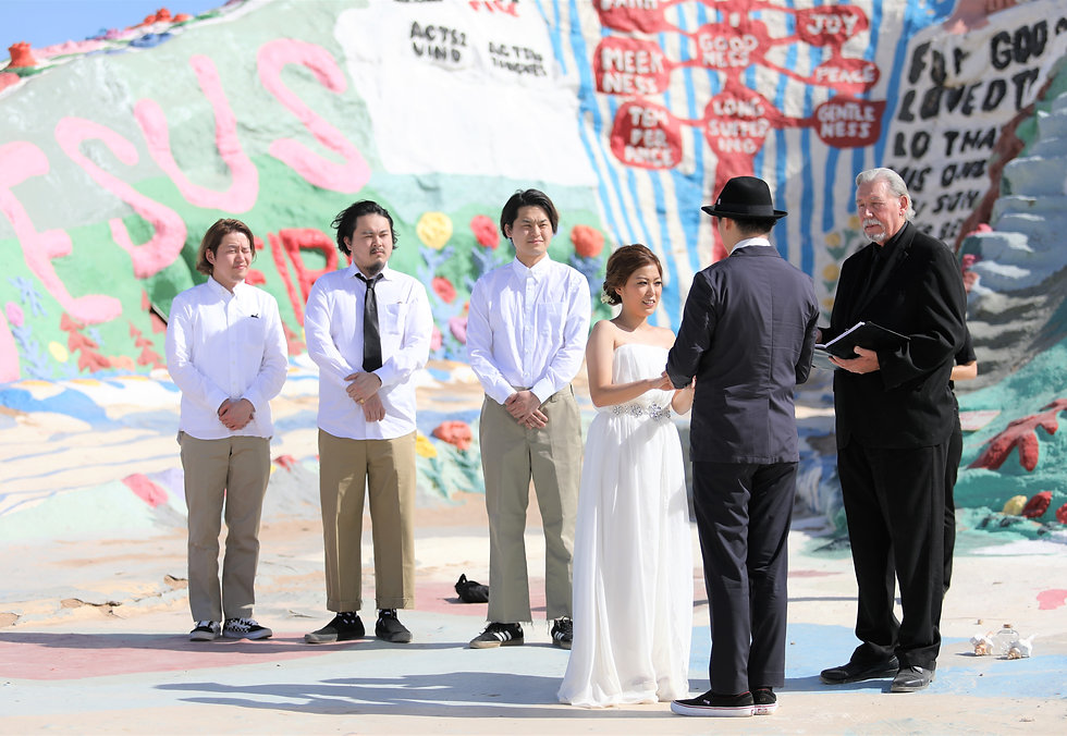 Salvation Mountain Wedding.JPG