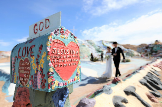 Salvation Mountain Wedding 3.8 (121).JPG