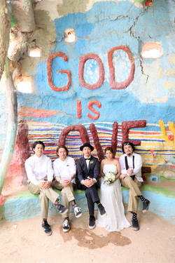 Salvation Mountain Wedding 3.8 (195)