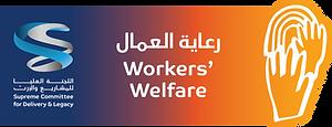 SC_WW_logo_bilingual_H_R.png