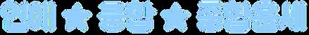 타로,타로점,타로카드,타로운세,무료타로,무료운세,무료점,무료사주,무료궁합,무료속궁합,사주,궁합,속궁합,토정비결,타로여신,운명,운세,결혼운,금전운,사랑운,사업운,학업운,재물운,취업운,월계수타로점