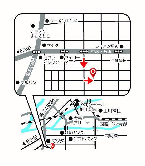 旭川加圧トレーニングスタジオ 北海道旭川市神居8条3丁目1-15  