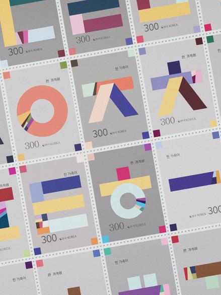 Typography : Regather Hangul