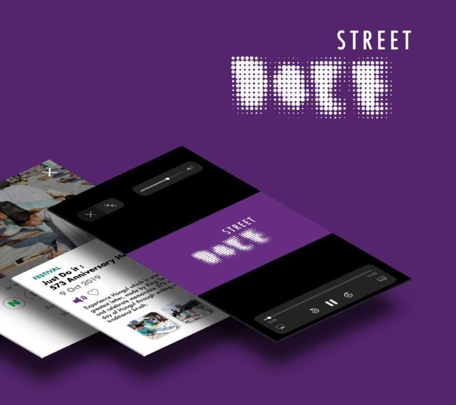 UX/UI design : DOCE