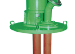 IP-PVS-32X25X125 -  ( Vertical Process Pump)