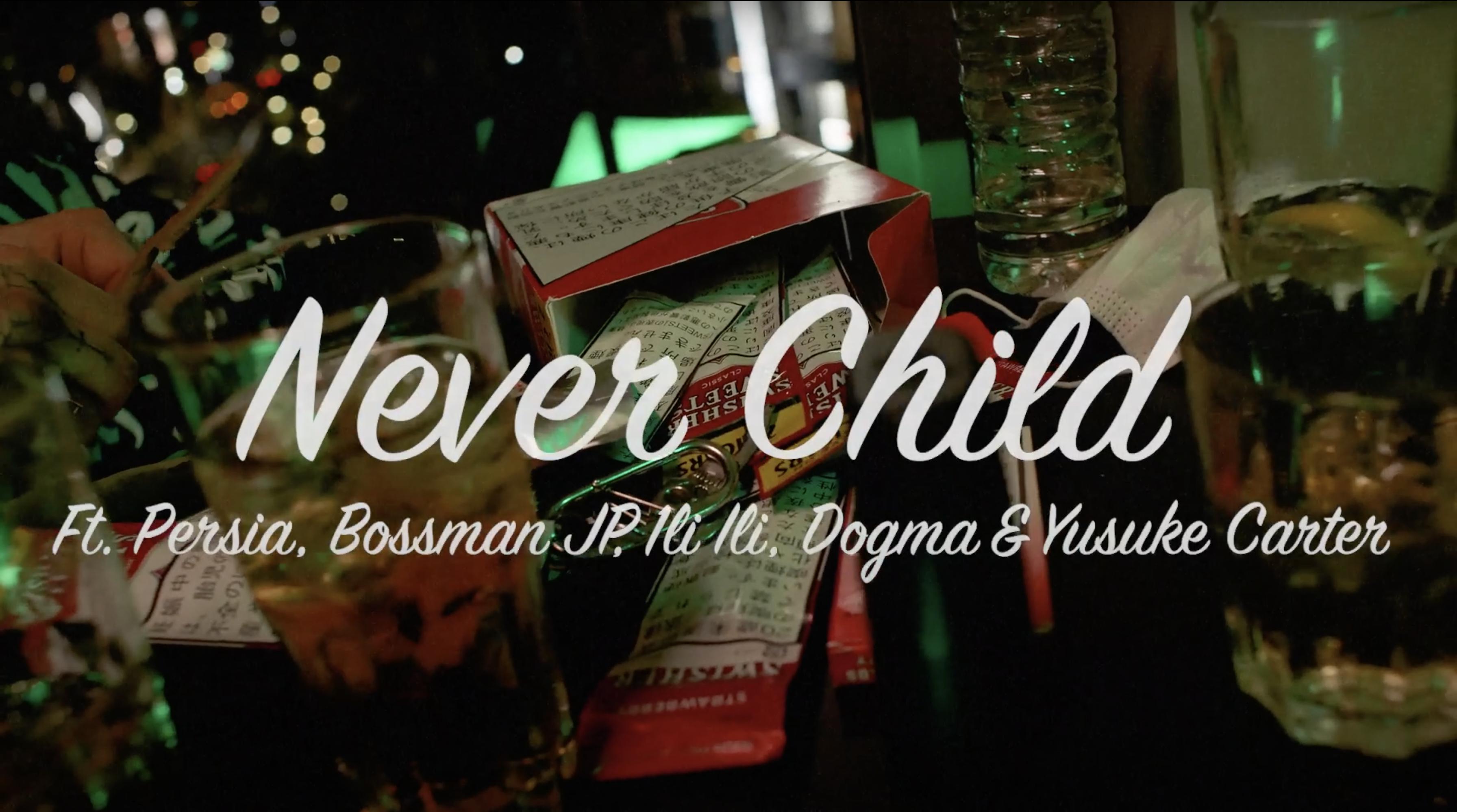 Never Child Ft. PERSIA, Bossman JP, 1LI ILI, DOGMA & Yusuke Carter [Official Video]