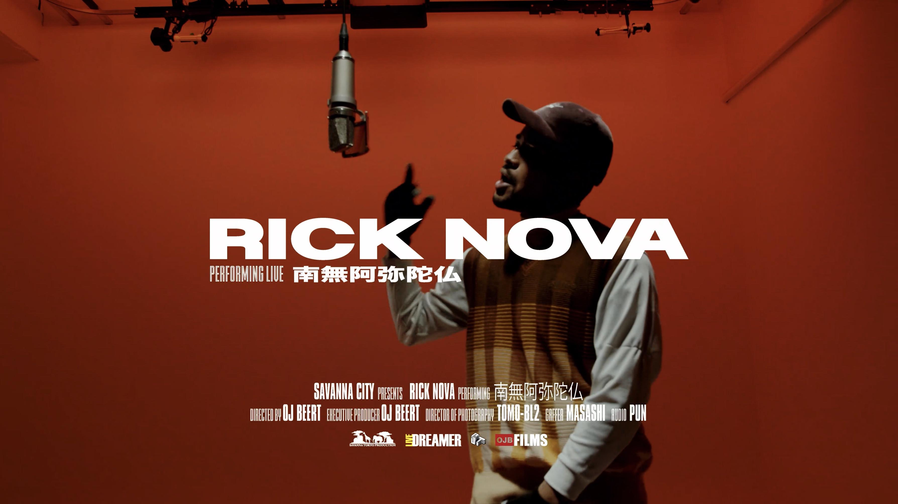 RICK NOVA - 南無阿弥陀仏 ( Live Session)   Savanna City