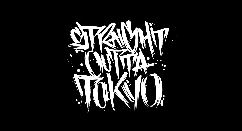Straight Outta Tokyo (feat. T2K & Ze