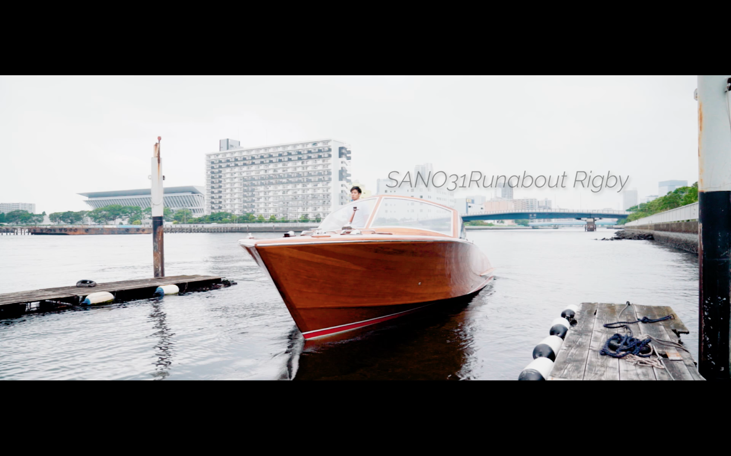 SANO 31 Runabout Rigby