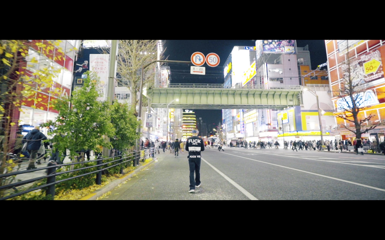 O-JEE - 運命の風 ft. RAW-T