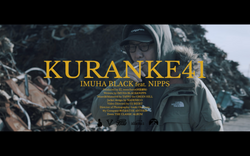 IMUHA BLACK/KURANKE41feat NIPPS(Prod by EL moncherie )