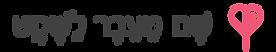 interent-logo.png