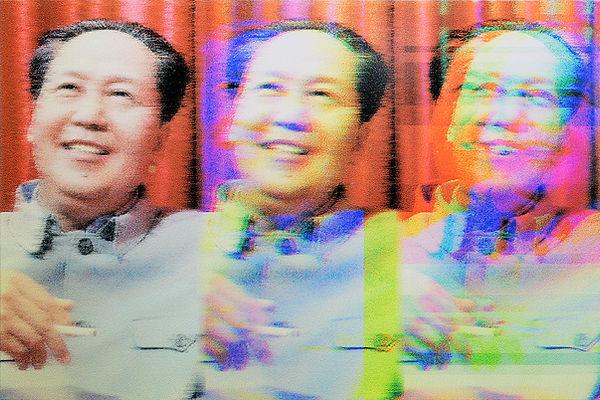 Mao 050319 LG 180.jpg