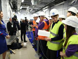 Проект «Территория безопасного труда» и мобильный  комплекс по охране труда представили на ВНОТ