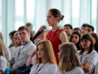 Молодо - не зелено! На ВНОТ пройдет молодежный форум