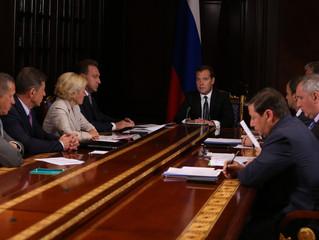 Ольга Голодец представила Всероссийскую неделю охраны труда на совещании с вице-премьерами