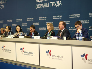 Страны АТЭС подтвердили свое намерение сотрудничества в области  развития культуры безопасности и ох
