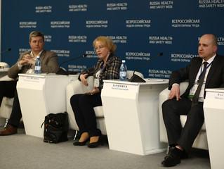 Новый подход к выдаче СИЗ обсудили участники ВНОТ