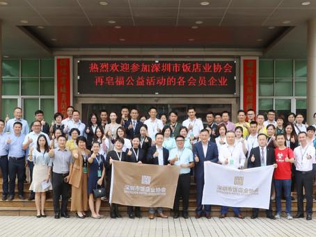 明輝 x 再皂福 -- 共同助力酒店環保事業