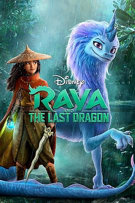 raya and the last dragon.png