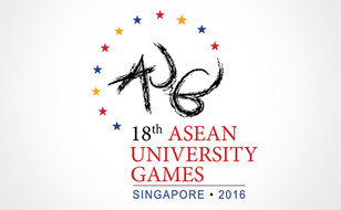 18th ASEAN University Games Singapore 20