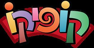 kofiko logo.png