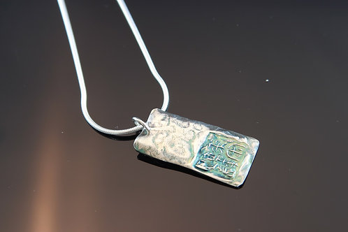 Dog Tag Necklace 24""
