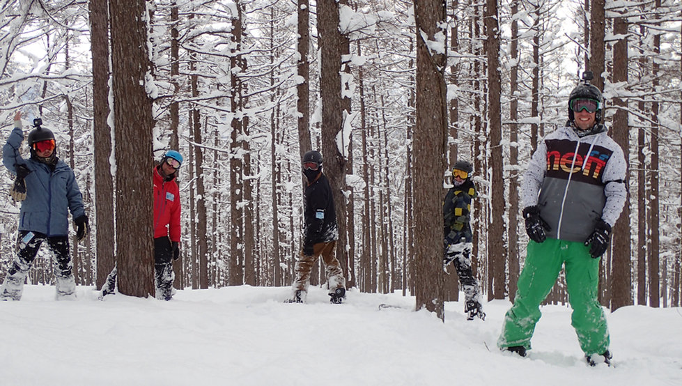 Japan Snow Tours