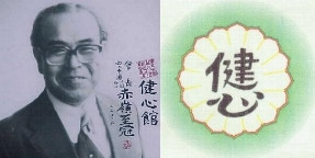 Historia de la Escuela Ken Shin Kan