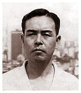 Sensei Akamine - Ken Shin Kan