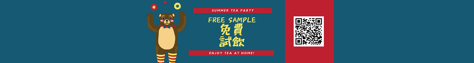 Summer TEA PARTY 副本 (4).png