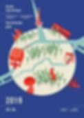 Guide_Touristique_2019_modifié.png
