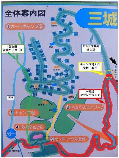 キャンプ場内図.jpg