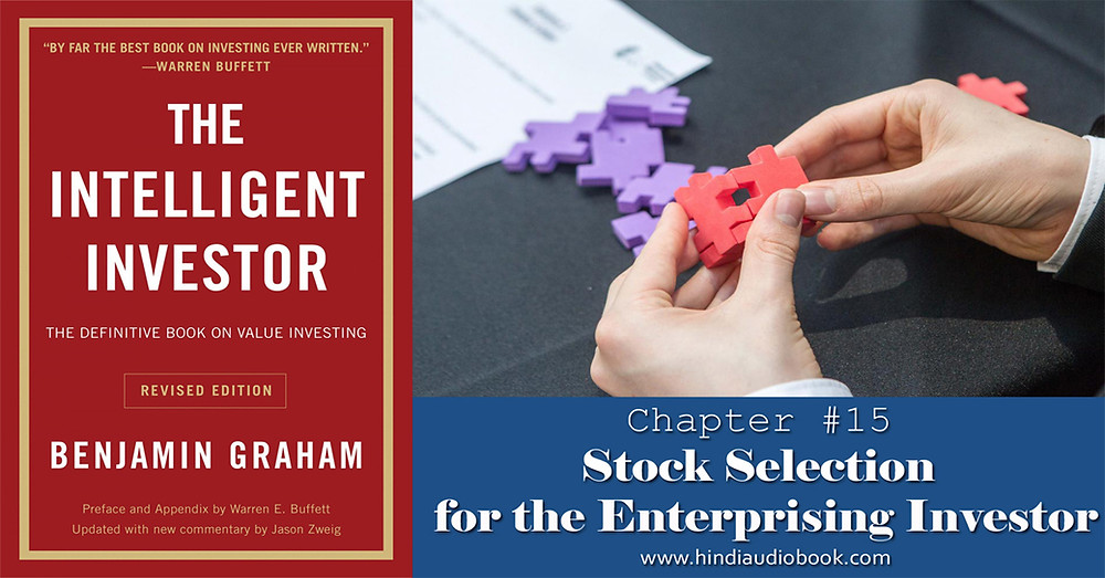The Intelligent Investor in hindi Stock Selection for the Enterprising Investor