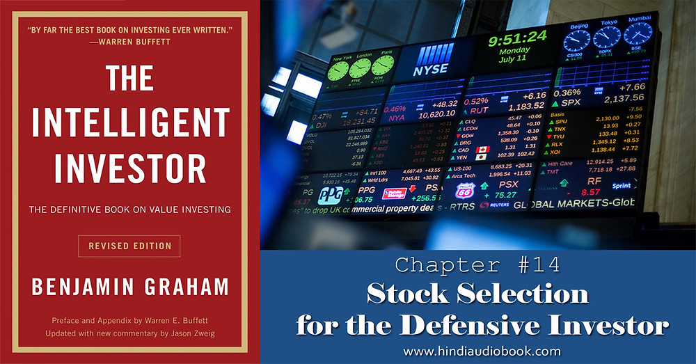 The Intelligent Investor in Hindi Chapter 14 Stock Selection for the Defensive Investor